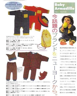 ba-catalog-jp-250